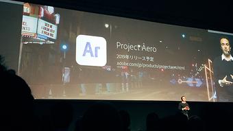 写真:Project Aero セッションの様子