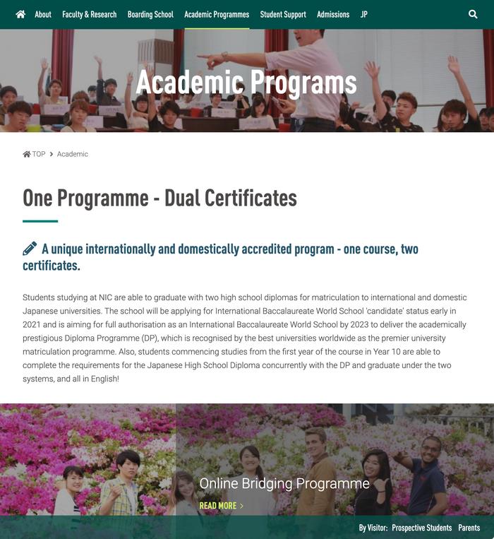 Academic Programs(英語サイト)